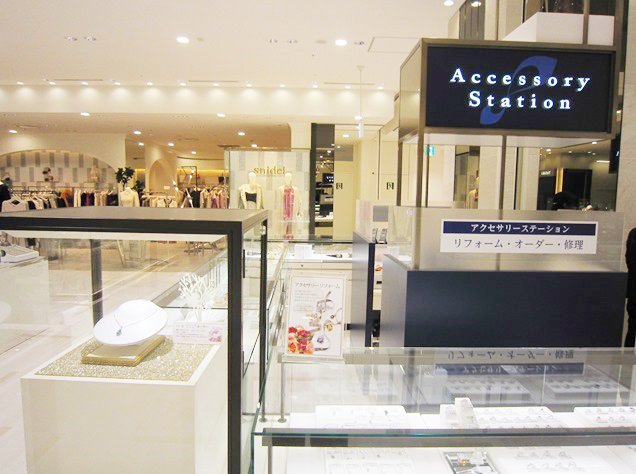 アクセサリーステーション フォルム博多阪急店