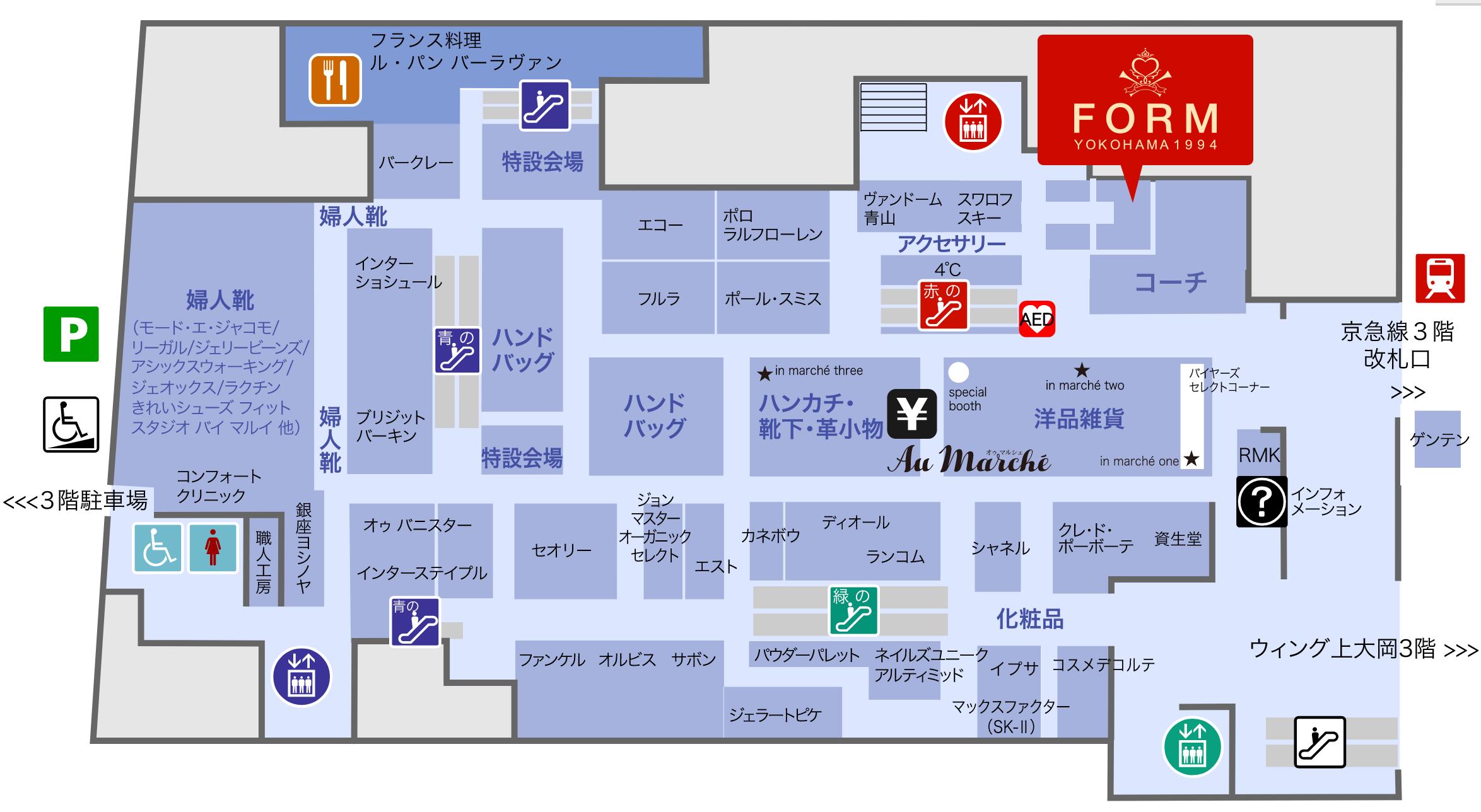 上大岡京急百貨店3階フロアマップ
